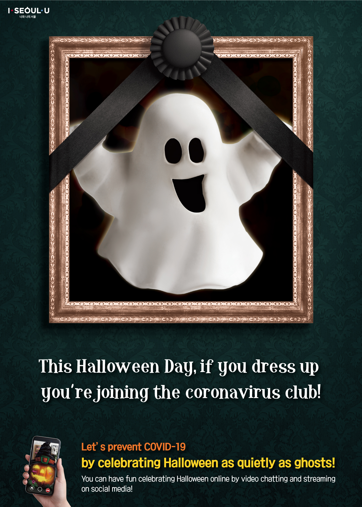 This Halloween Day, if you dress up you're joining the coronavirus club! Let's prevent COVID-19 by celebrating Halloween as quietly as ghosts! You can have fun celebrating Halloween online  by video chatting and streaming on social media!