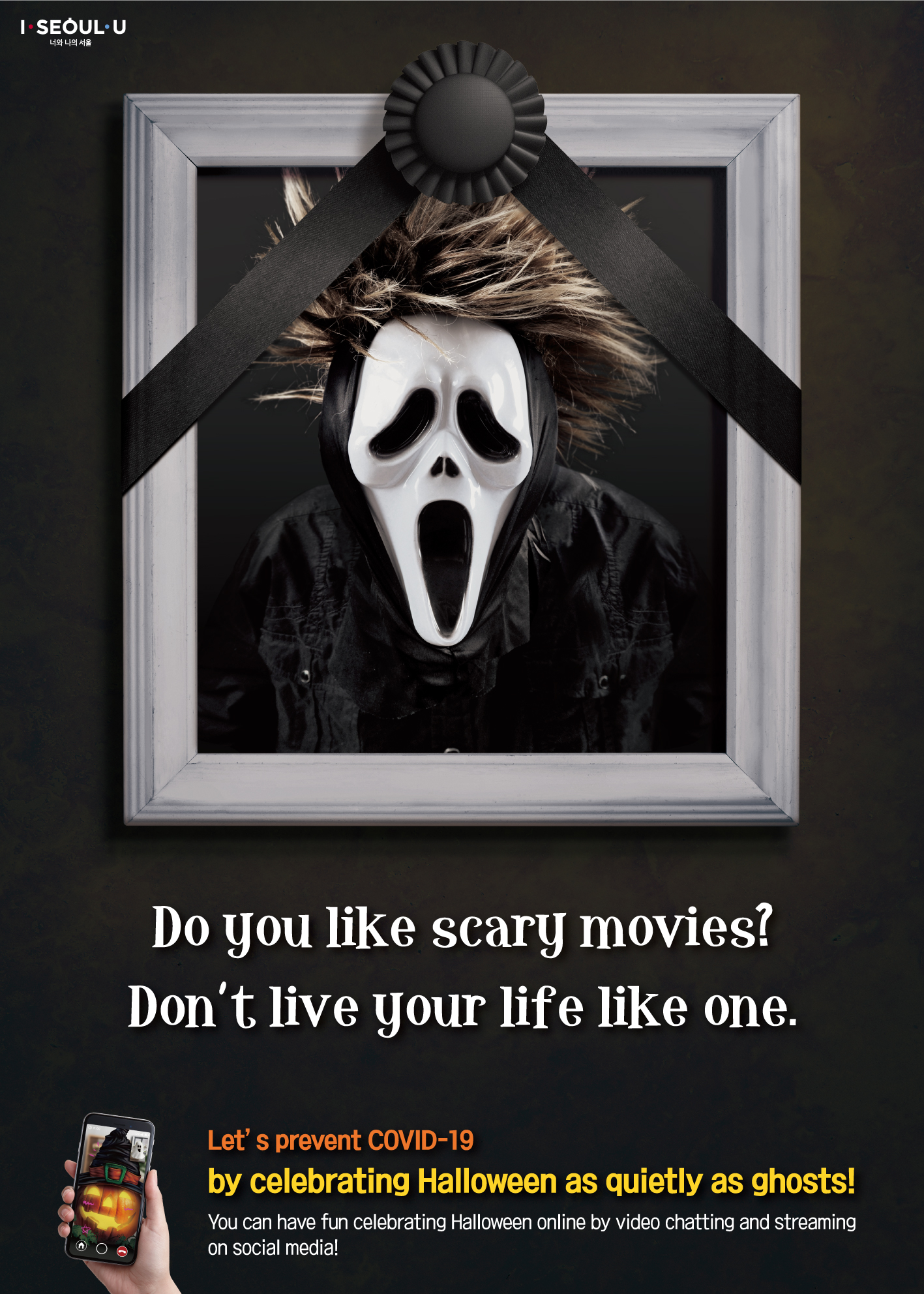 Do you like scary movies? Don't live your life like one.