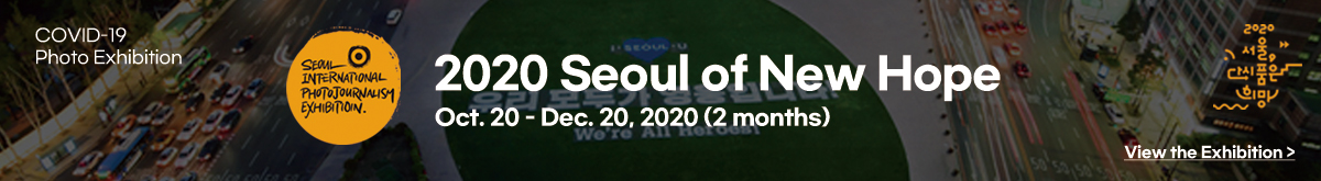 COVID-19 Photo Exhibition 2020 Seoul of New Hope Oct.20 - Dec. 20. 2020(2menths)