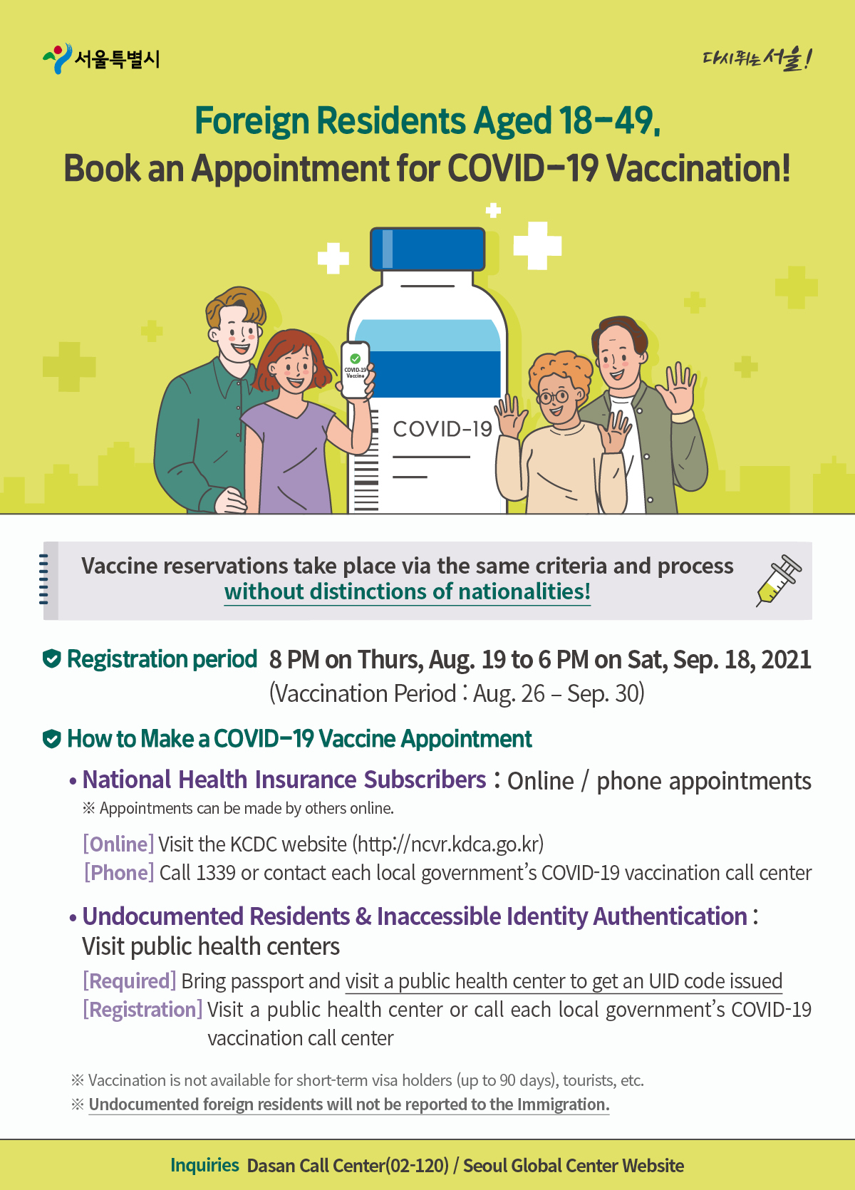 Foreign residents Aged 18-49, Book an Appointment for COVID-19 Vaccination! ENGLISH POSTER
