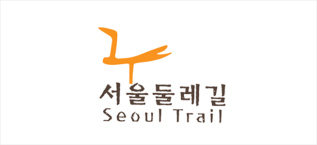 Introduction to Seoul Trail