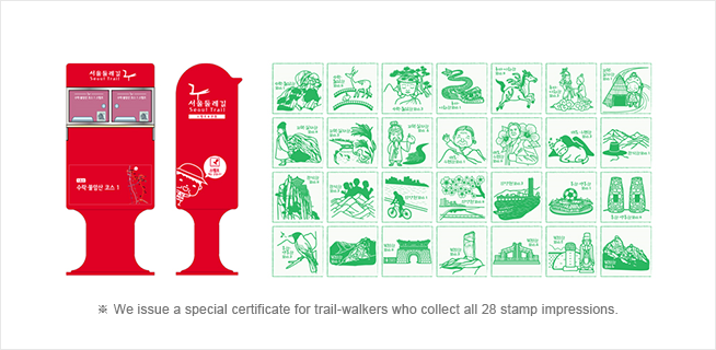 ※ We issue a special certificate for trail-walkers who collect all 28 stamp impressions.
