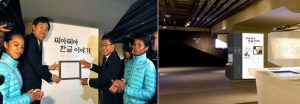 'Exhibition Hall for the Cia-Cia Hangeul Story' opens in Gwanghwamun Square
