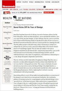 Newsweek takes note of Seoul, the World Design Capital