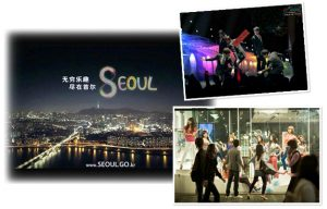 Achievements by Seoul City in overseas marketing