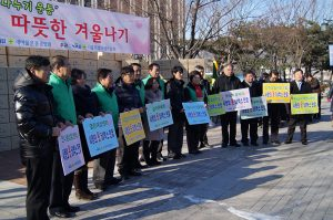Seoul Citizens Help Collect 100,000 Pieces of Clothing for Homeless and Needy
