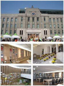 100 days of the opening of Seoul Metropolitan Library