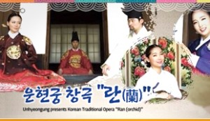 Seoul Metropolitan Government to Provide Autumn Weekend Performances in Namsangol Hanok Village and Unhyeongung Palace