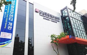 Gangnam Tourist Information Center