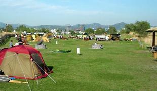 Noeul Camp