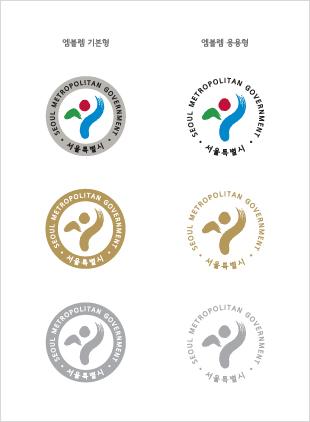 Emblem basic type, Emblem application type