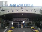 Nambu Terminal