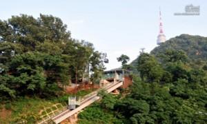 Namsan (Mountain)