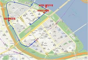 Yeouido Course