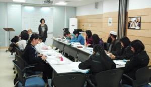 Free Korean Language Course