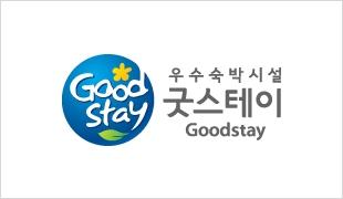 goodstay