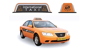 Medium Taxi