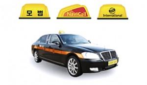 Luxury Taxi