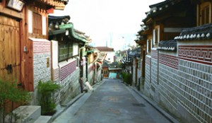 Namsangol Hanok Village
