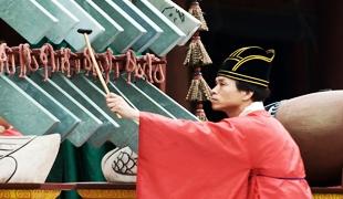 Jongmyo Jerye