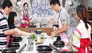 Seoul Kimchi Culture Experience Center