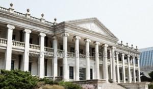 National Museum of Contemporary Art, Deoksugung
