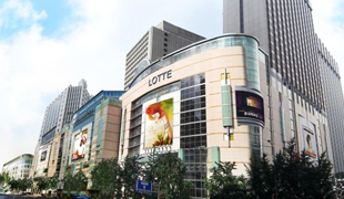 Lotte Department Store (HQ)