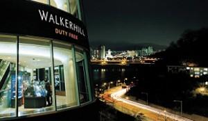 Walkerhill Duty Free