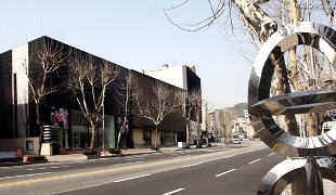 Cheongdam Fashion Street