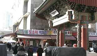 Yangnyeong Market