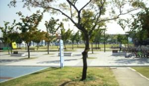 Nogeumsu Plaza