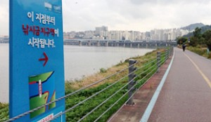 Ipseokpo Dock