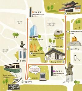 Sejongdaero and Hangeul Gaon-gil