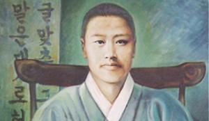 Yongbieocheonga (The Site of Ju Si-gyeong's Home)