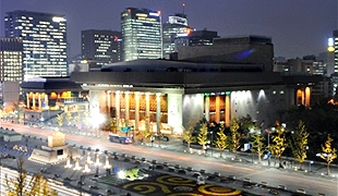 Sejong Center