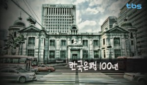 3.The Bank of Korea