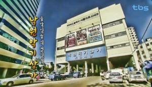 40. Nakwon Musical Instruments Arcade