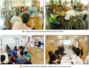 Foreigners Living in Seoul Become True Koreans through Volunteer Work
