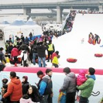 Snow Sled Park Opening