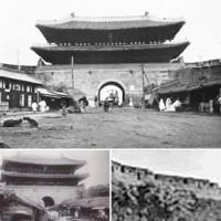 History Of Seoul