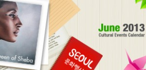 June 2013 Cultural Events Calendar