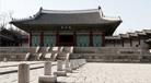 Gyeonghuigung Palace /Seodaemun