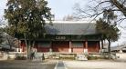 Seonggyungwan