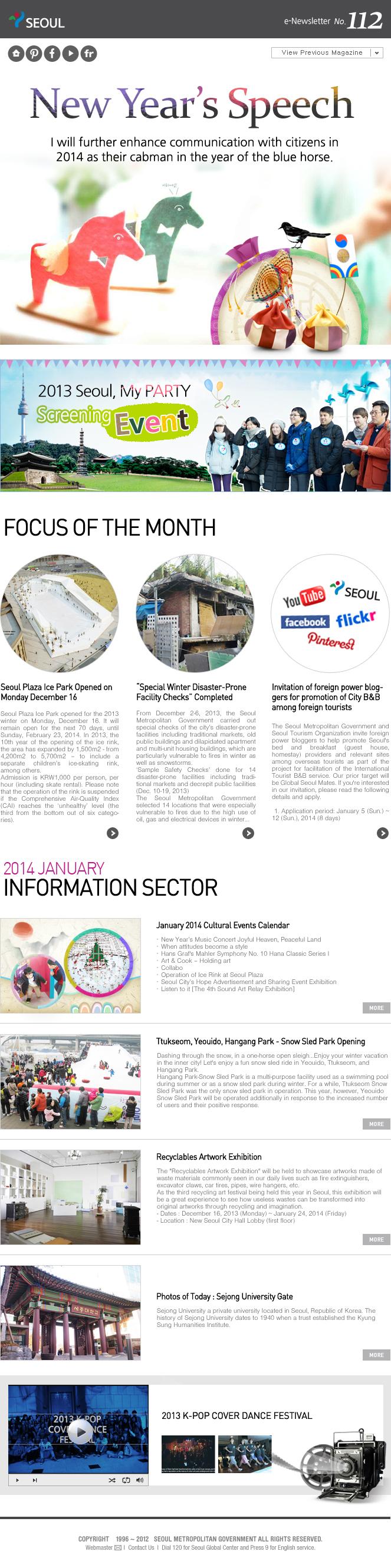 newsletter_1_e