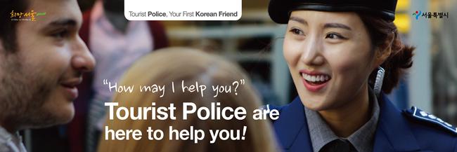 Korea Tourist Police