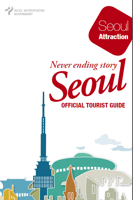OFFICIAL TOURIST GUIDE - Never ending story Seoul