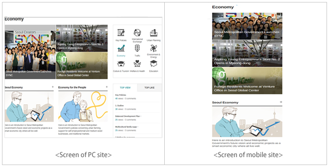 homepage_2_e