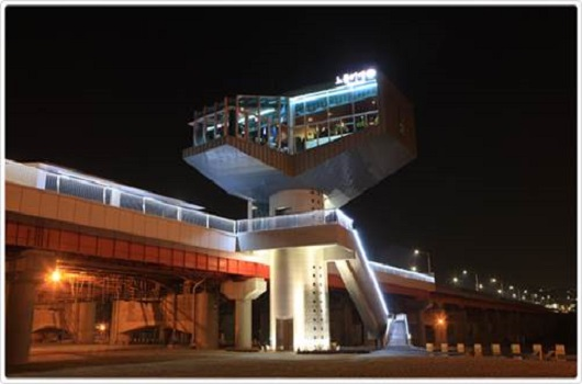 Hangangdaegyo Observatory