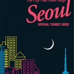 Shall We Enjoy the Nightlife of Seoul, a City Like Janus?