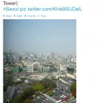 SeoulVillage20140414twJangchungGymnasiumColosseo